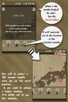 Enjoy L. Old Japan Map Puzzle screenshot 3