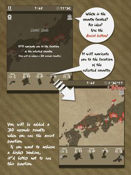 Enjoy L. Old Japan Map Puzzle screenshot 8