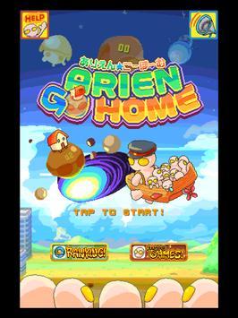 Arien Go Home - ball-toss game apk screenshot