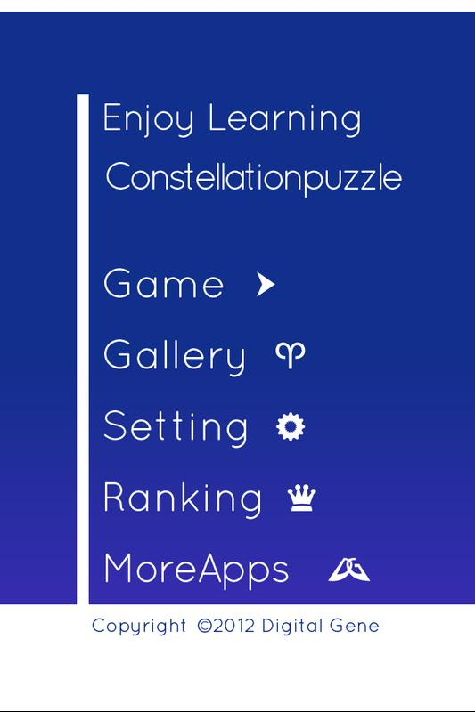 Enjoy l constellation puzzle apk download free educational game enjoy l constellation puzzle apk screenshot gumiabroncs Image collections