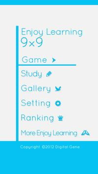 Enjoy Learning 9x9 apk screenshot