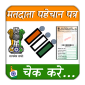 Voter ID Search INDIA icon