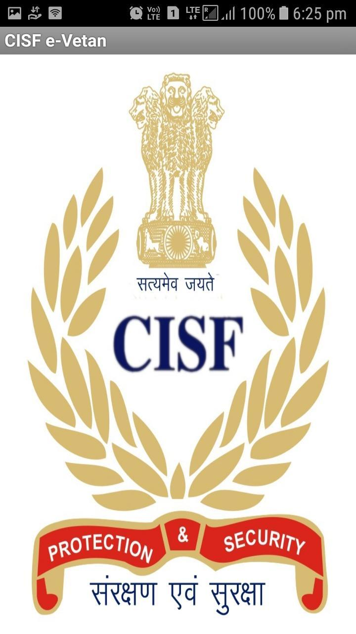 cisf m power app free download