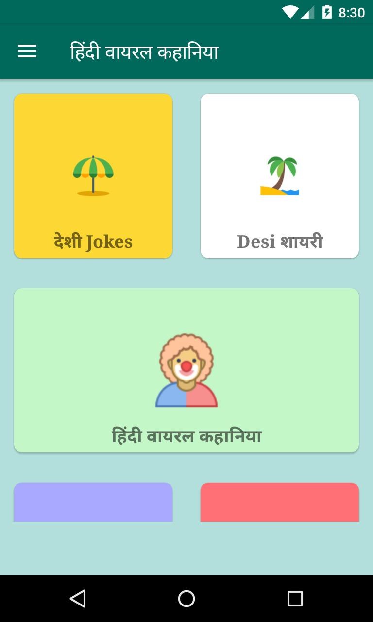 Kamasutra Story For Android - Apk Download