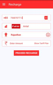 DigitalIndiaPay screenshot 1