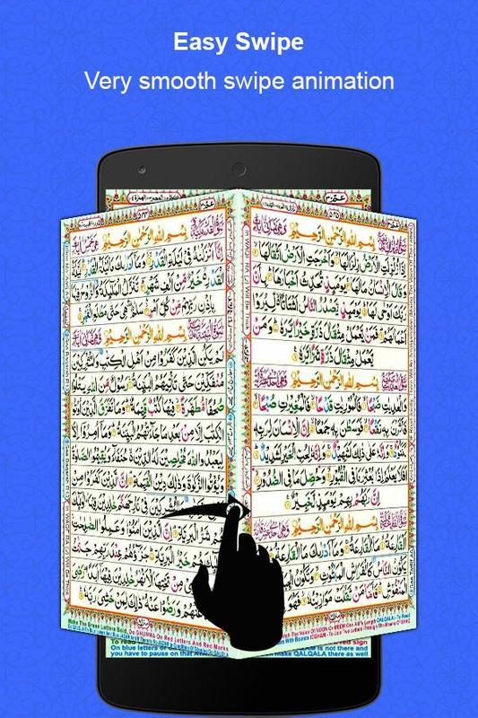 hafizi quran sharif pdf download