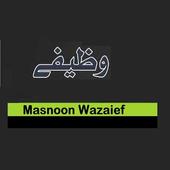 Masnoon Wazaief 2017 icon