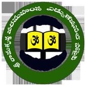 Sri Vivekananda Skota icon