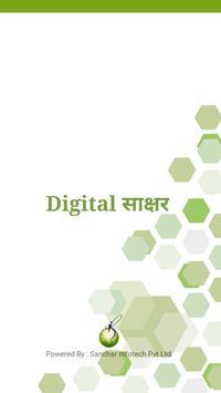 Digital Sakshar poster