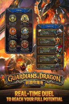 Guardians of Dragon –Real-time apk screenshot
