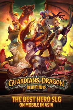 Guardians of Dragon –Real-time poster