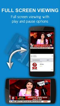 Indian Mobile TV poster