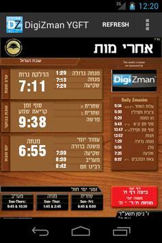 DigiZman YGFT screenshot 1