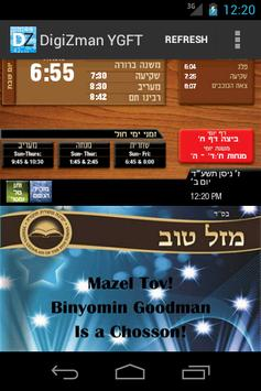 DigiZman YGFT screenshot 2