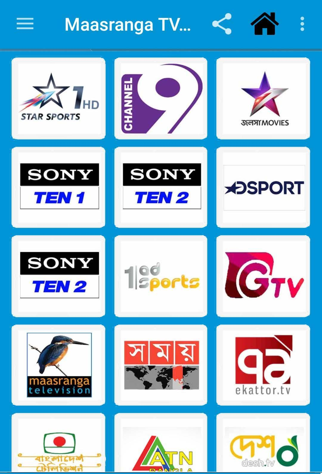 maasranga tv live for Android - APK Download