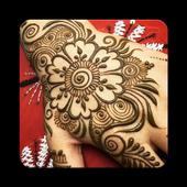 Mehndi Latest Design icon
