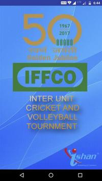 IFFCO IUCVT 2018 screenshot 4