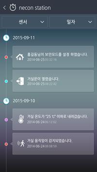 SkyWatchNet Necon apk screenshot