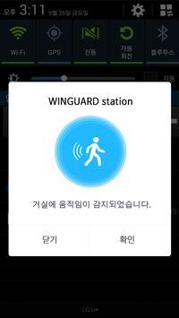WINGUARD inCare apk screenshot