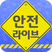 SafeTV 라이브 셋탑 icon