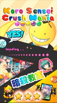 koro Sensei Crush Mania screenshot 5