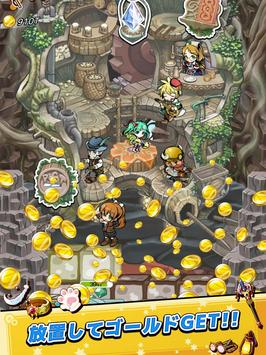 Terra Caravan apk screenshot