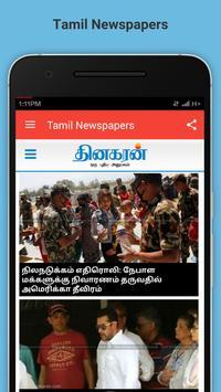 Tamil Newspapers screenshot 4
