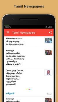Tamil Newspapers screenshot 6