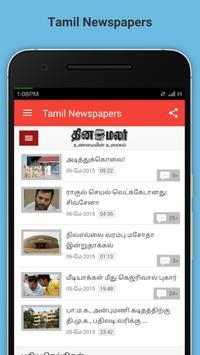 Tamil Newspapers screenshot 7