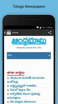 Telugu Newspapers apk screenshot