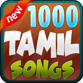 1000 Tamil song icon