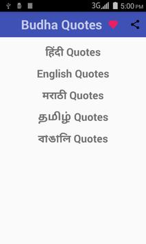 Buddha quotes 5 in 1 language poster