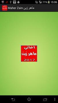 ماهر زين بدون نت poster