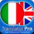 Italian - English Translator ( Text to Speech )