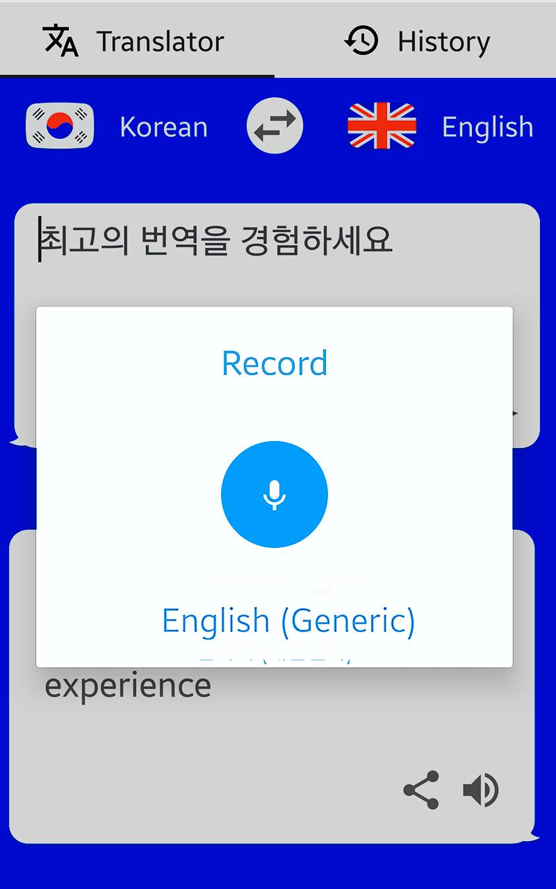 Korean - English Translator ( Text to Speech ) for Android - APK