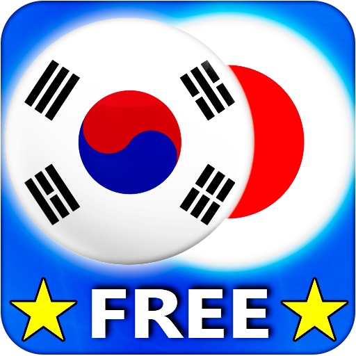 韓国語 - 日本語翻訳者 ( 翻訳