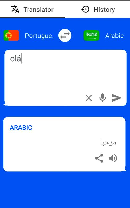 English To Italian Translator Google: Arabic Translator ( Text To Speech ) For