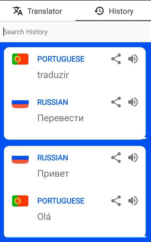 English To Italian Translator Google: Russian Portuguese Translator ( Text To Speech ) For