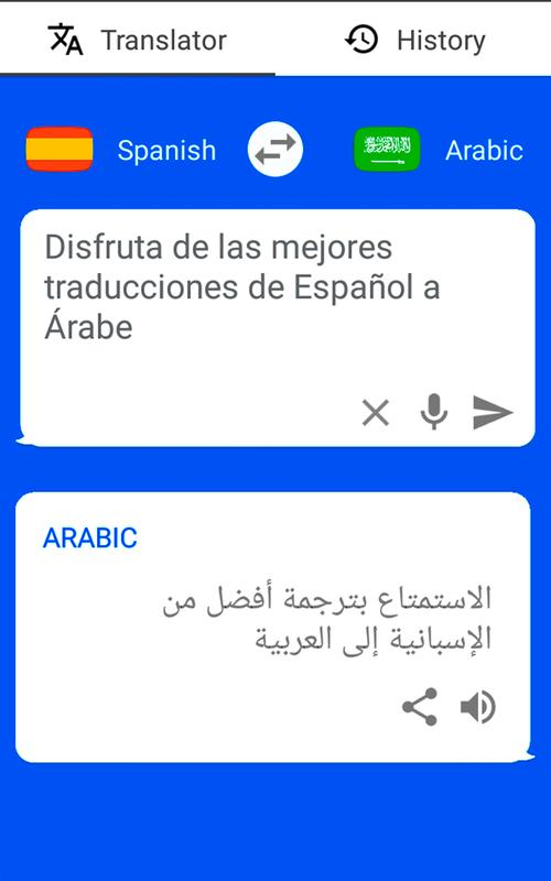 English To Italian Translator Google: Arabic Translator ( Text To Speech ) APK