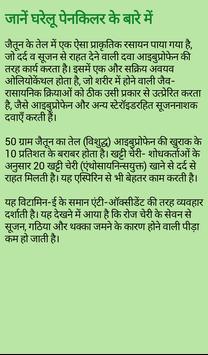 Daily Health Tip in Hindi apk screenshot