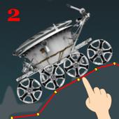 физическая игра головоломка : луноход 2 icon