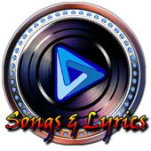 Secreto El Biberon - (No La Matrates) Musica Letra icon
