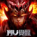 奇蹟MU:覺醒-2018華麗革新MMORPG APK
