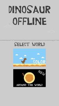 Dinosaur Offline poster