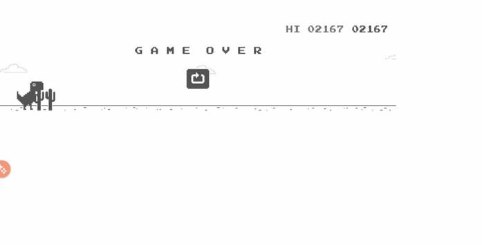 Desert Dino: The Simplest Game screenshot 1