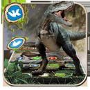 Тема 3D-ужаса динозавров APK