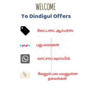 Dindigul Offers screenshot 1