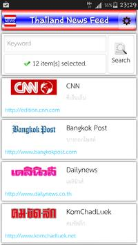 Thailand News Feed poster