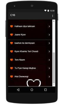 Alka Yagnik | Yaar Badal Na Jaana apk screenshot