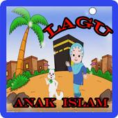 lagu islami anak + lirik icon